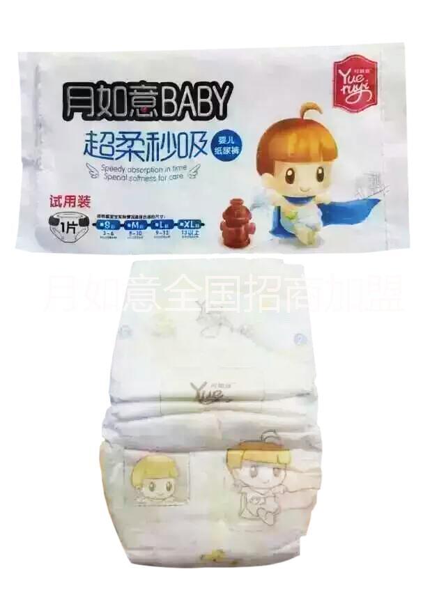 江西月如意纸尿裤,江西月如意宝宝纸尿裤,江西月如意纸尿裤加盟,纸尿裤加盟电话