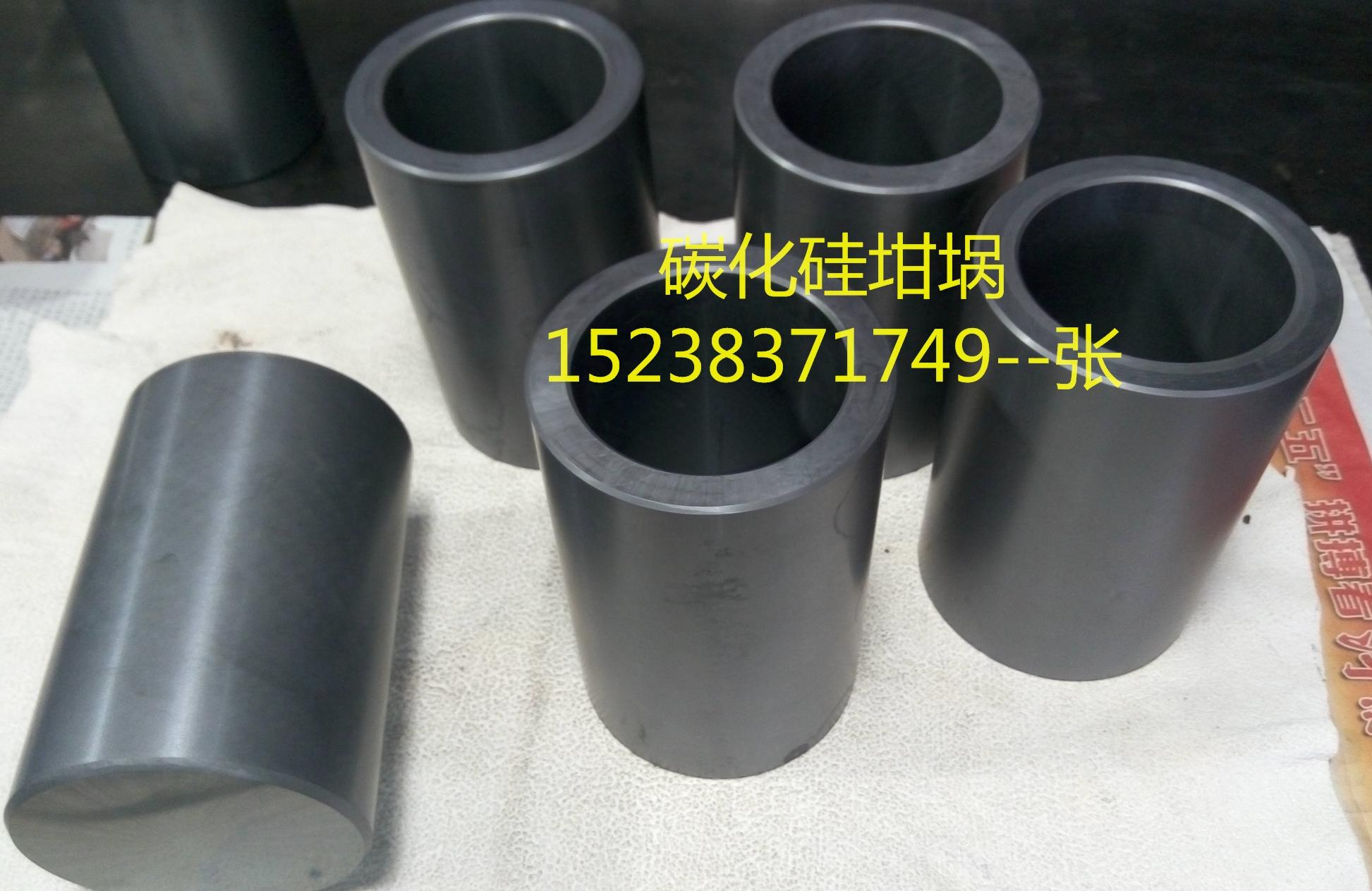 浙江做碳化硅防弹片的厂家,温州做碳化硅的厂家,北京做碳化硅坩埚