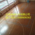 木地板透明环氧翻新工艺图片