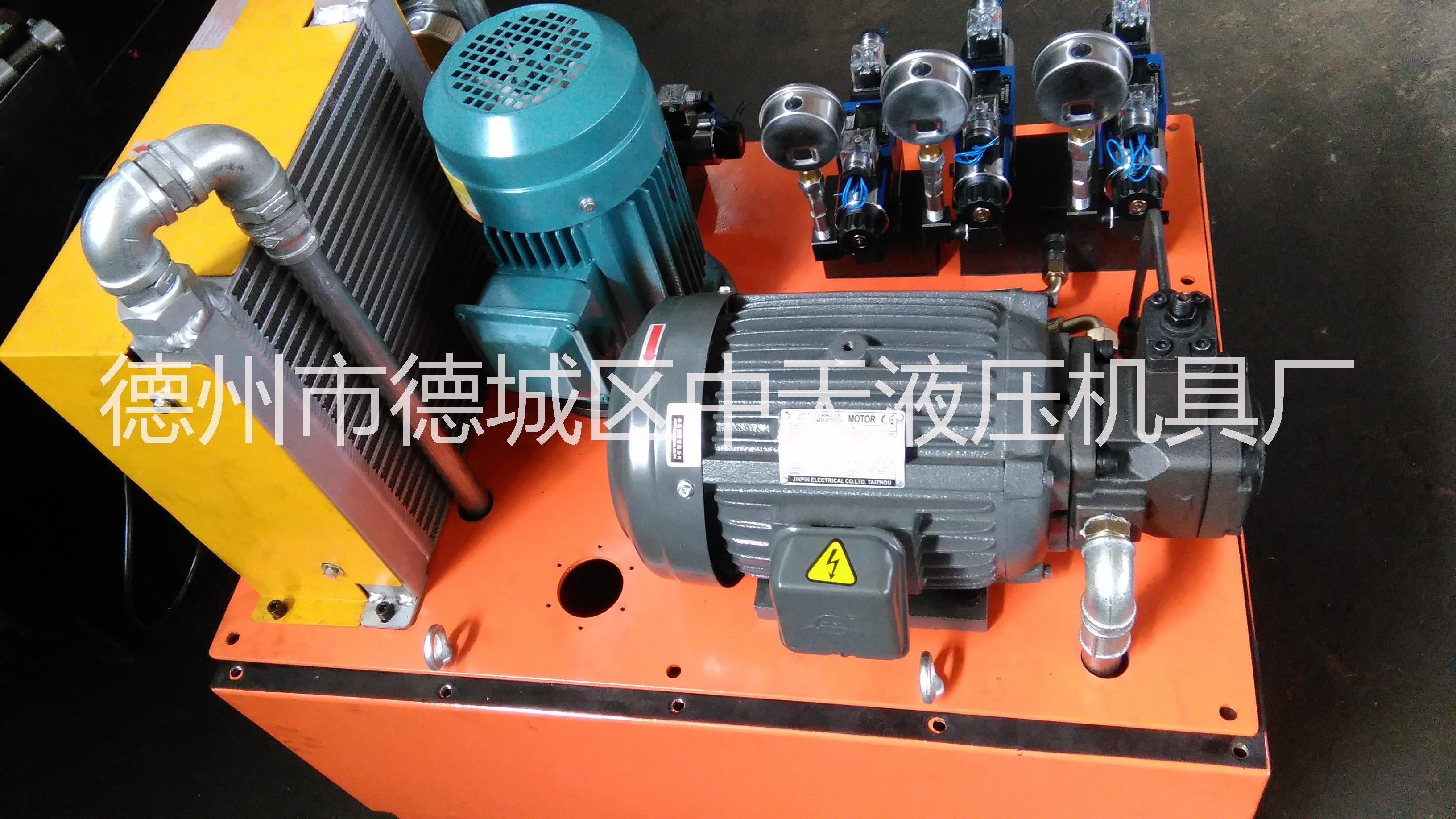 供应液压电动泵液压系统厂家