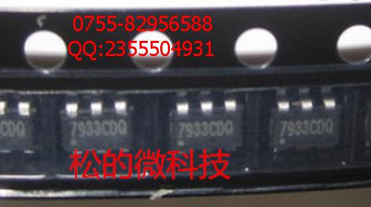 供应用于恒流驱动控制的SD7933 丝印7933CEH 单级反激拓扑的隔 适合球泡灯PAR 灯、日光灯