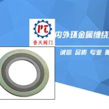 浙江带内环金属缠绕垫片批发厂家,厂家价格,多少钱批发