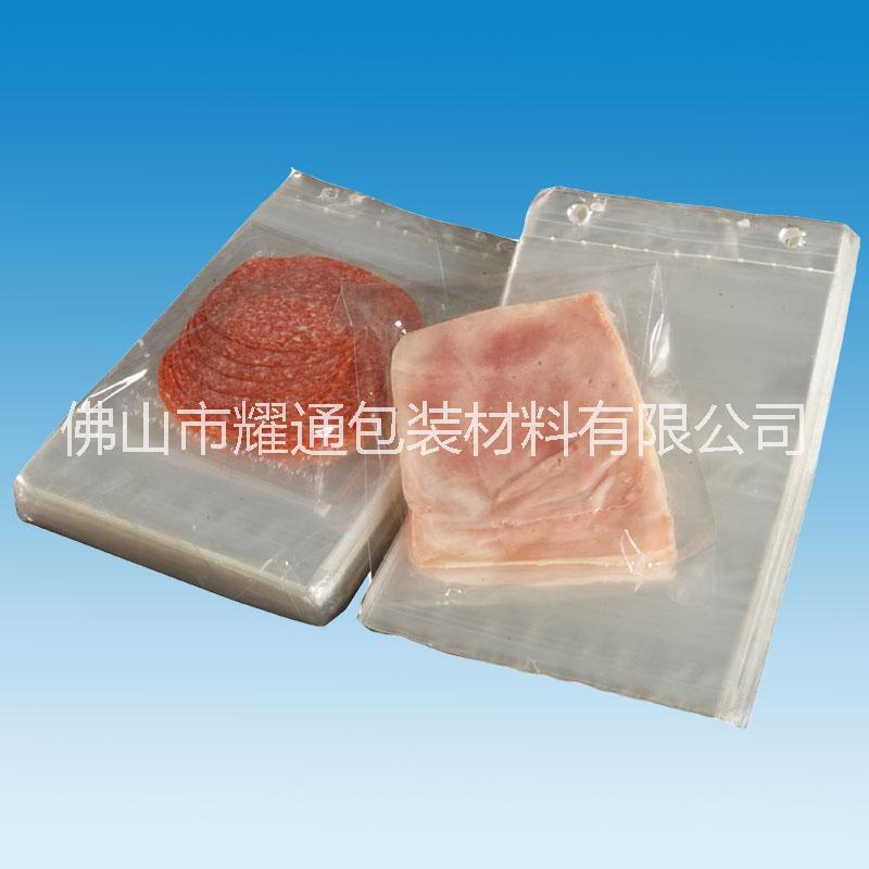 供应用于食品蔬果包装的BOPP防雾膜