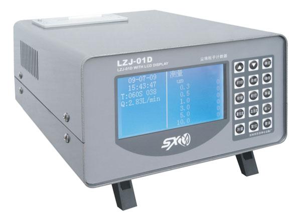 激光大屏幕液晶显示型尘埃粒子计数器生产厂家-苏信净化