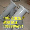 DN300T型过滤器价格图片