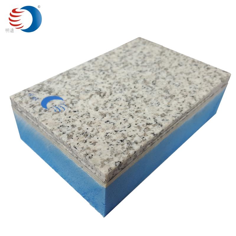 超薄石材保温一体板图片/超薄石材保温一体板样板图 (4)
