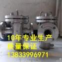 供应用于管道的DN32PN2.5篮式过滤器 Y型过滤器 滤水过滤器最低价格