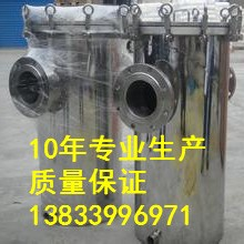供应用于滤油去污的Y型过滤器不锈钢DN200PN1.6 16公斤压力篮式过滤器厂家批发