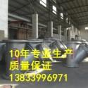 不锈钢Y型过滤器DN100 cl150 过滤精度40目  河北盐山专业生产Y型过滤器厂家