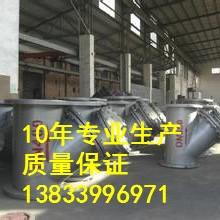 供应用于管式过滤器的饮用水池过滤器DN15pn1.6井水过滤器厂家图片