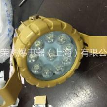 供应江西省新余市LED防爆视孔灯特价 分宜县防爆视镜灯参数批发