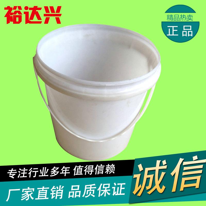 供应3公斤塑料桶  3L涂料桶  大口圆桶  物流运输包装桶
