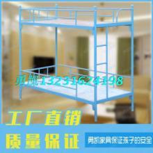 厂价上下床幼儿园双层床定制双层铁床床幼儿园双层床上下床批发批发