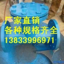 供应用于ZSJA的dn350消防用水流指示器生产厂 自制水流指示器厂家 水流指示器设备