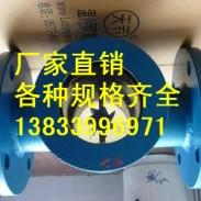 马鞍式水流指示器DN15图片