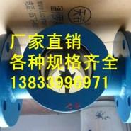 宁波DN32给水指示器批发图片