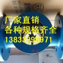 供应用于ZSJA的马鞍式水流指示器DN15pn1.6水流指示器最低价格 空压机水流指示器报价