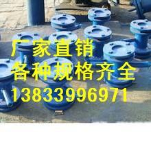 供应用于碳钢的宿迁DN300法兰式水流指示器价格 叶轮式水流指示器 zsja型水流指示器批发价格图片