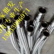石油用金属软管DN750图片