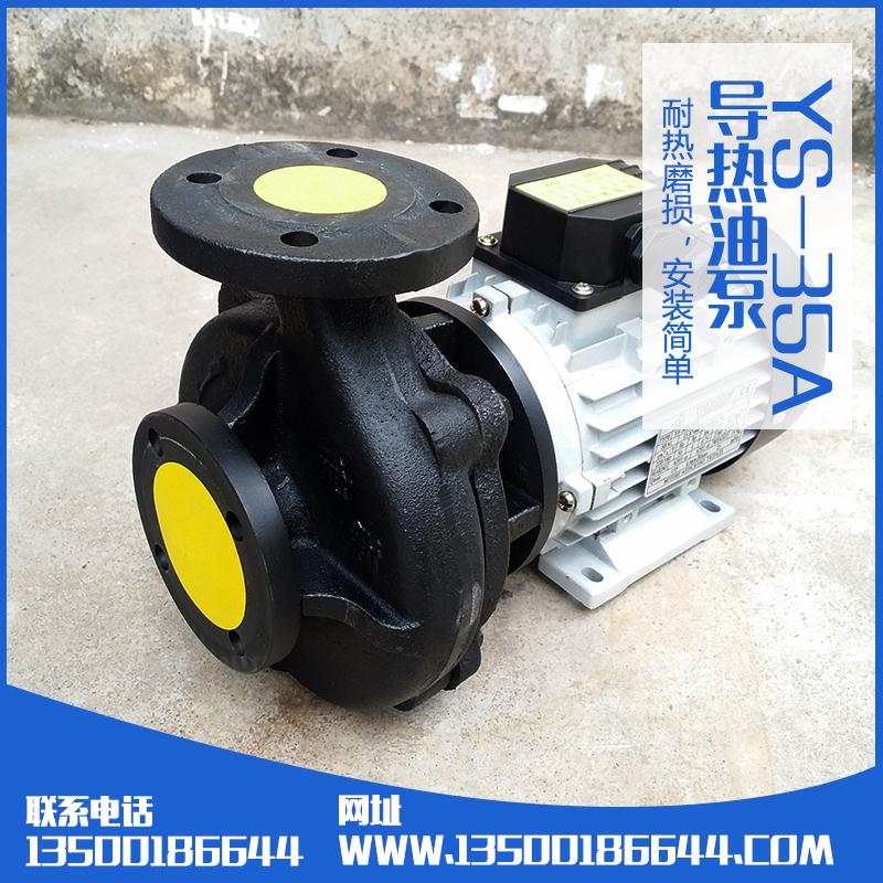 台湾元欣YS-36B热水循环泵厂家直销台湾元欣YS-36B热水循环泵厂家直销