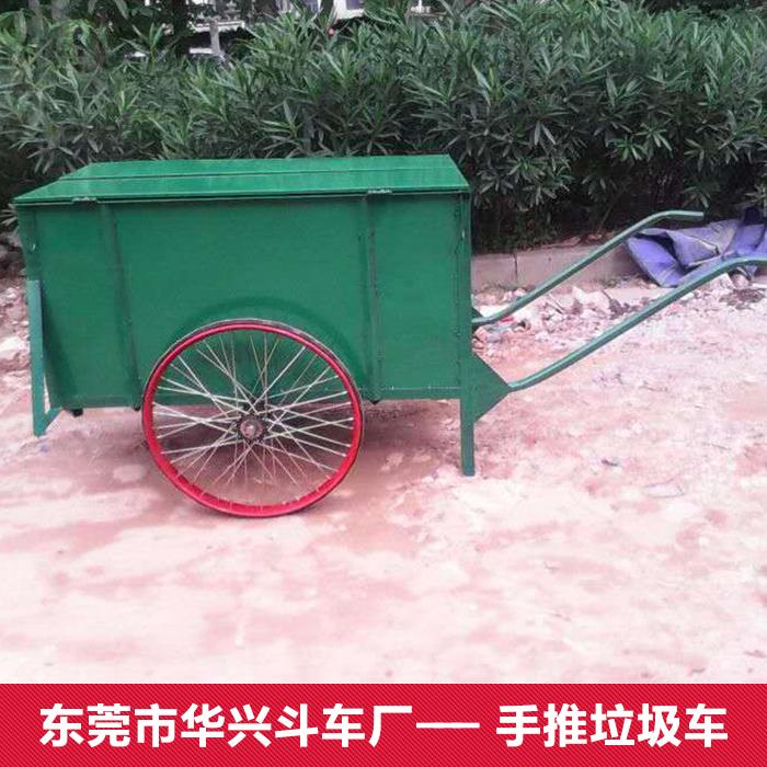 环卫人力手推垃圾车,深圳人力保洁车厂家直销,惠州手推垃圾车批发