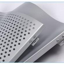 供应广东铝单板 专注工程建筑铝单板  广京欧佰铝单板厂图片