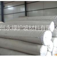 供应长丝土工布 长丝土工布厂家 长丝土工布价格