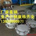 供应用于建筑用的清扫孔CKQ-80B价格 国标人孔 排污孔 烟道除灰孔规格齐全