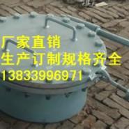 水平吊盖手孔DN350图片