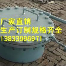供应用于石油的DN500椭圆人孔生产厂家 透气孔河北专业生产厂家批发