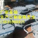 DN200煤粉吹扫孔价格图片