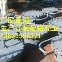 供应用于石油管道的屋面矩形人孔DN900 人孔施工批发价格 国标人孔批发价格