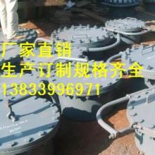 供应用于管道的化工人孔|dn600pn10化工人孔价格|优质水平吊盖人孔专业生产厂家批发