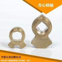 【厂家供应】锁具配件 方心转轴 锁体配件 温州配锁值得信赖