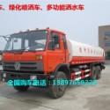 东风20吨洒水车多少钱图片