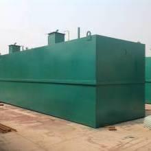 河北省食品加工污水处理设备厂家 各种食品加工污水处理生产厂家 石家庄污水处理设备生产厂家
