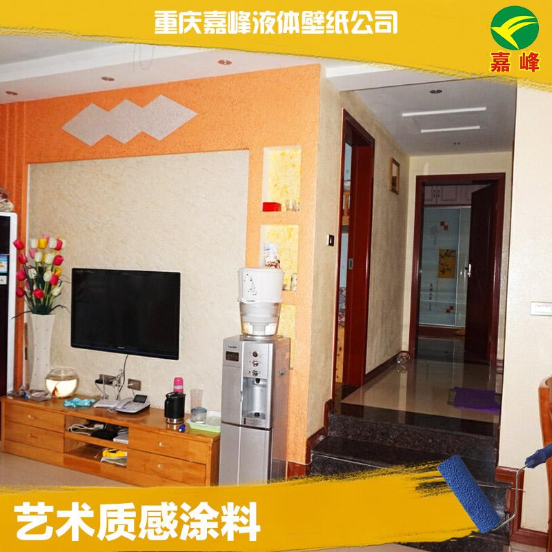 供应重庆质感艺术漆电视背景墙效果图/重庆家装背景墙用什么好