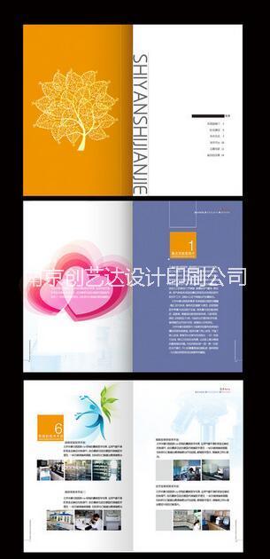 南京精装宣传画册设计 南京精装宣传画册设计公司
