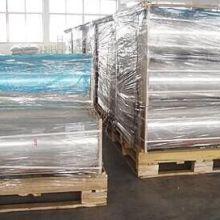 供应用于保护膜,胶带的PE.PET保护膜,特殊工业胶带