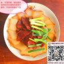 供应用于酒店餐饮业的湖南腊肉批发 腊肉批发 腊鱼批发