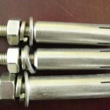 供应用于机械的异型膨胀螺栓