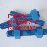 供应用于化工的M27*150高强度螺栓 圆柱不锈钢螺栓河北生产厂家