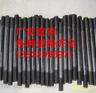 镀锌螺栓M20*80价格图片
