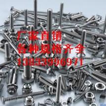 供应用于Q235的镀锌加长U型螺栓 T型槽用螺栓批发价格