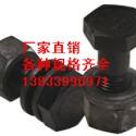 M30*220碳钢法兰螺栓厂家图片
