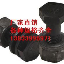供应用于建筑的M30*220碳钢法兰螺栓厂家 河北膨胀螺栓型号齐全批发