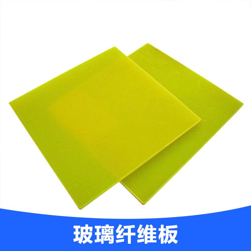 供应沙漠色玻璃纤维板批发价格  绝缘材料环氧板 绝缘板玻璃纤维板 玻纤板厂家直销