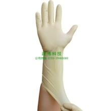 供应12寸乳胶手套工作手套家用手套
