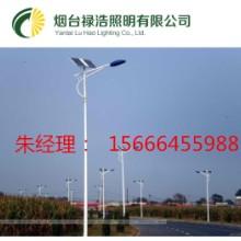 烟台禄浩照明厂家直销6米30瓦太阳能路灯新农村太阳能高亮路灯小区LED路灯