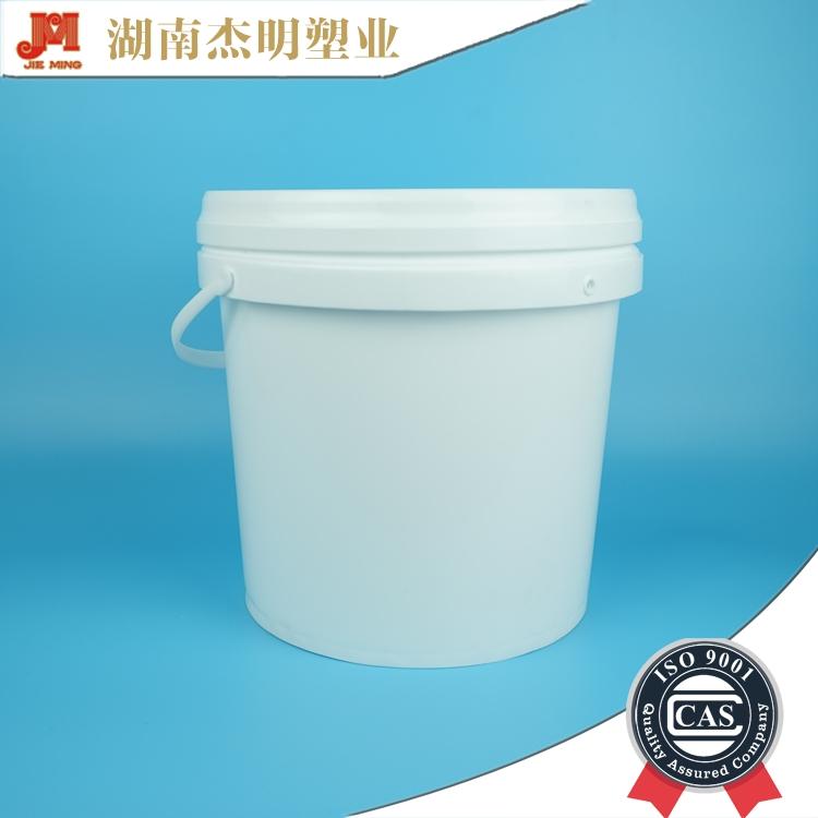 塑料桶9l化工包装桶涂料桶润滑油价格